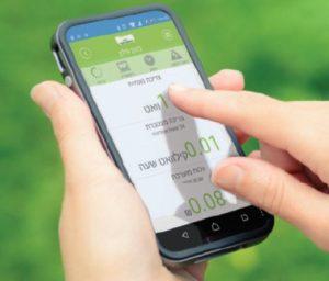 אפליציה לניהול מכשירי החשמל, של iot digital home
